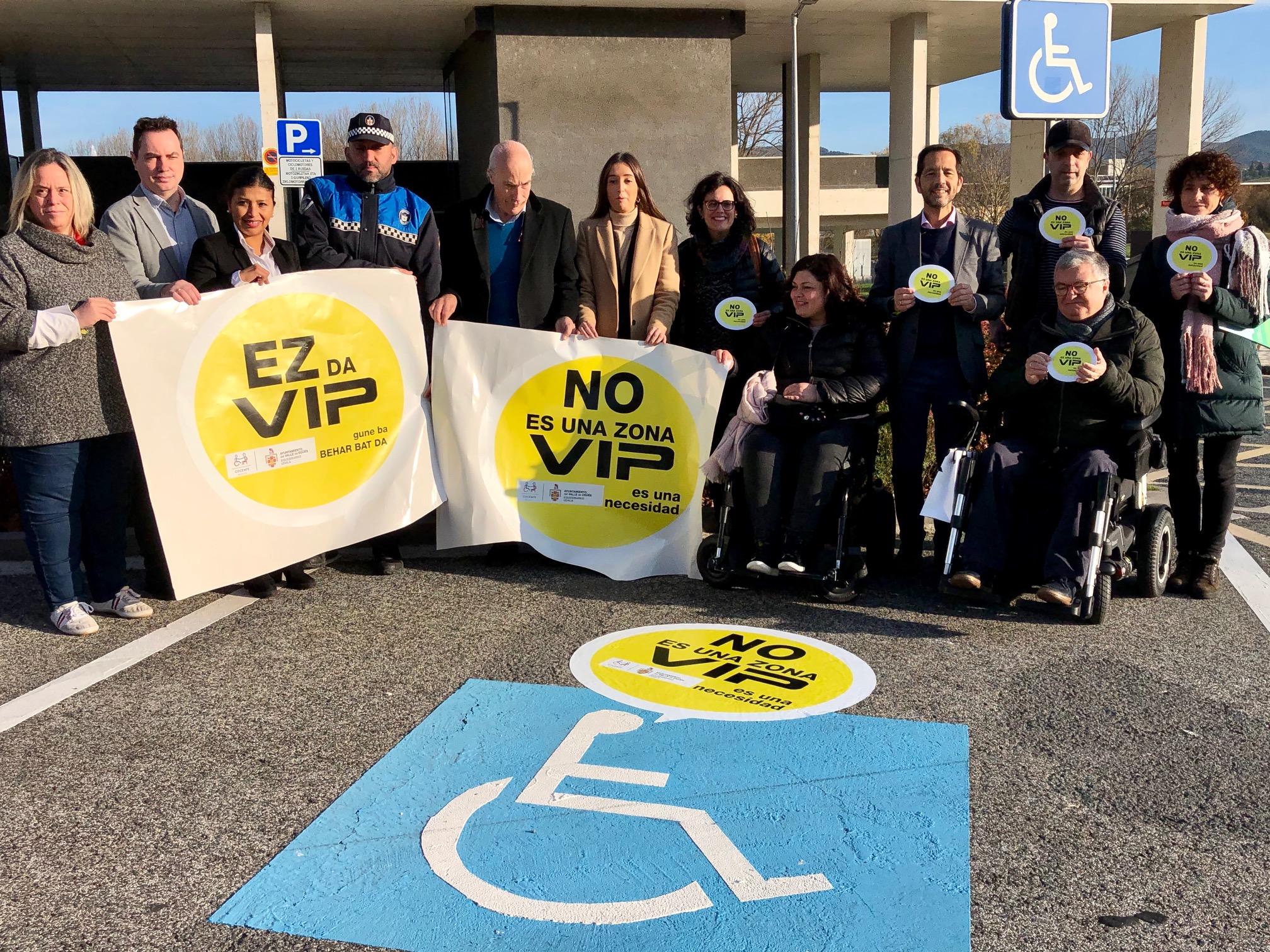 Foto de familia de la presentación de la campaña