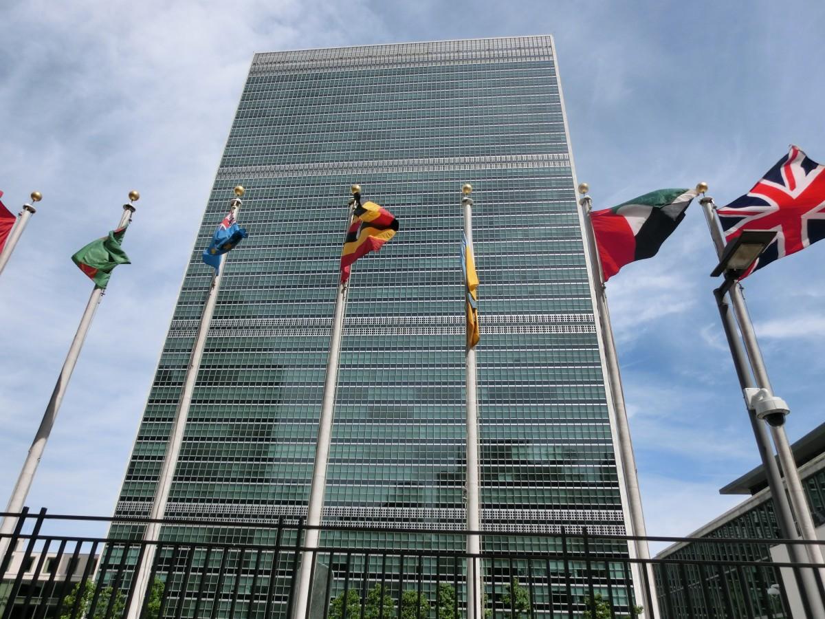 Imagen del edificio de la sede de las Naciones Unidas en Nueva York